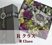 福岡アーティフィシャルフラワー教室_Rクラス