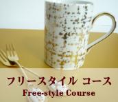 福岡ポーセラーツ教室_フリー