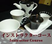 福岡ポーセラーツ教室_インストラクター
